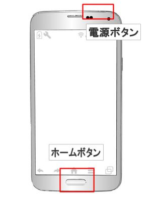 iPhone5、iPhone6 Plusの再起動方法