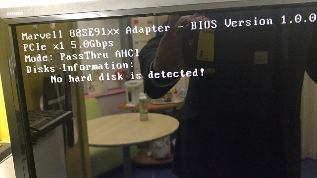 「No hard disk is detected!」
